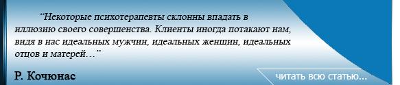 12я цитата Р.Кочюнас